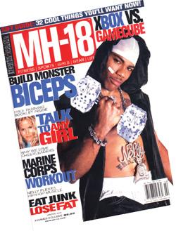 Male Vanity Magazines