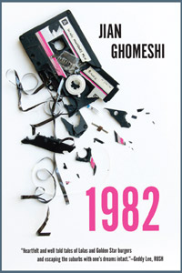 Jian Ghomeshi book 1982