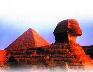 Sphinx Egypt Giza