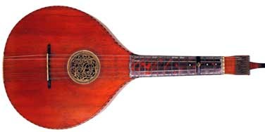 Early Guitar