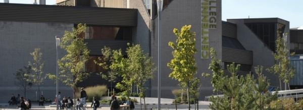 Journalism Schools: Centennial campus buildings