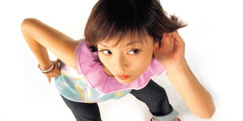 Asian Gossip Girl