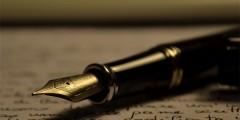 Author's Writing Pen