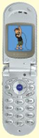 new cell phones - Audiovox