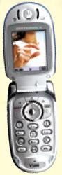new cellphones - Motorola